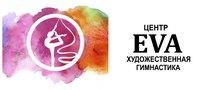 Логотип Центра ЕВА